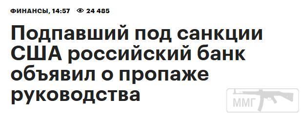 18587 - А в России чудеса!