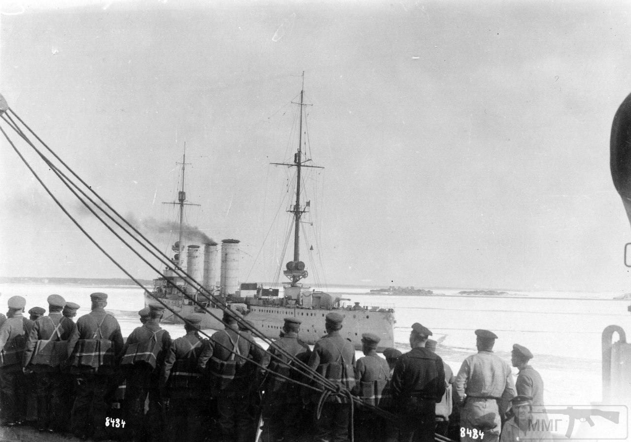 18595 - Германский флот 1914-1945