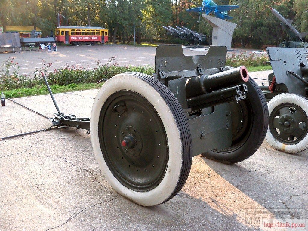 18600 - Колеса и лафет на полевую пушку обр 1927 года