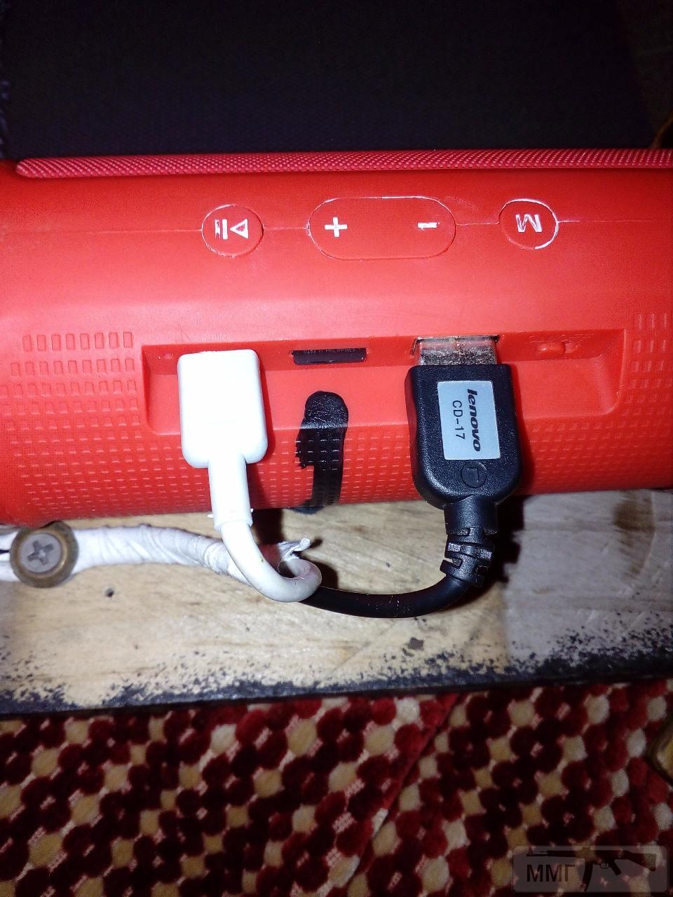 18609 - Полевое радио.