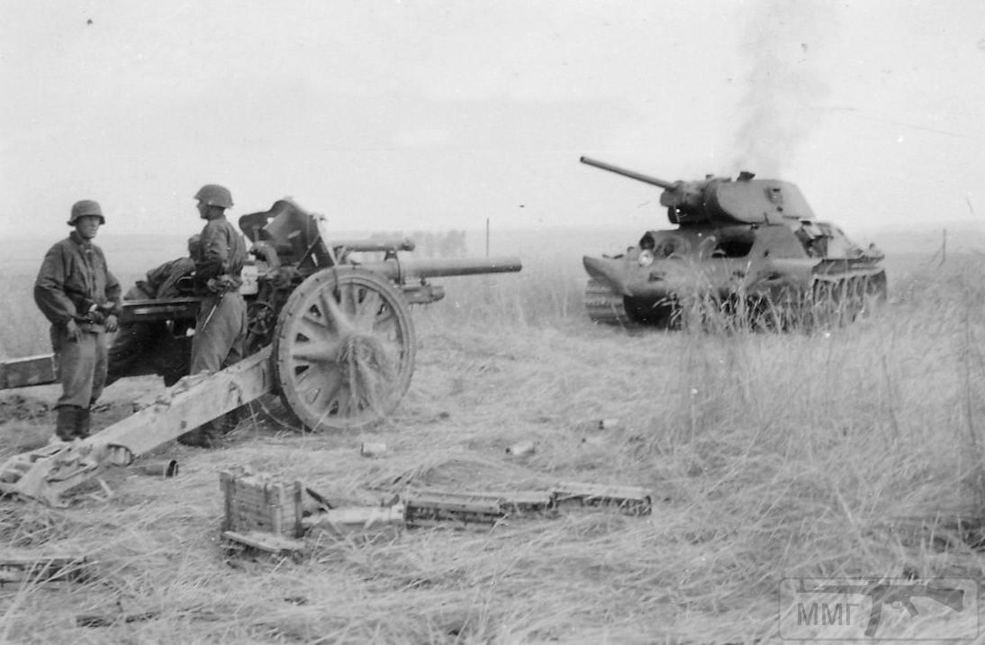 18656 - Немецкая артиллерия второй мировой