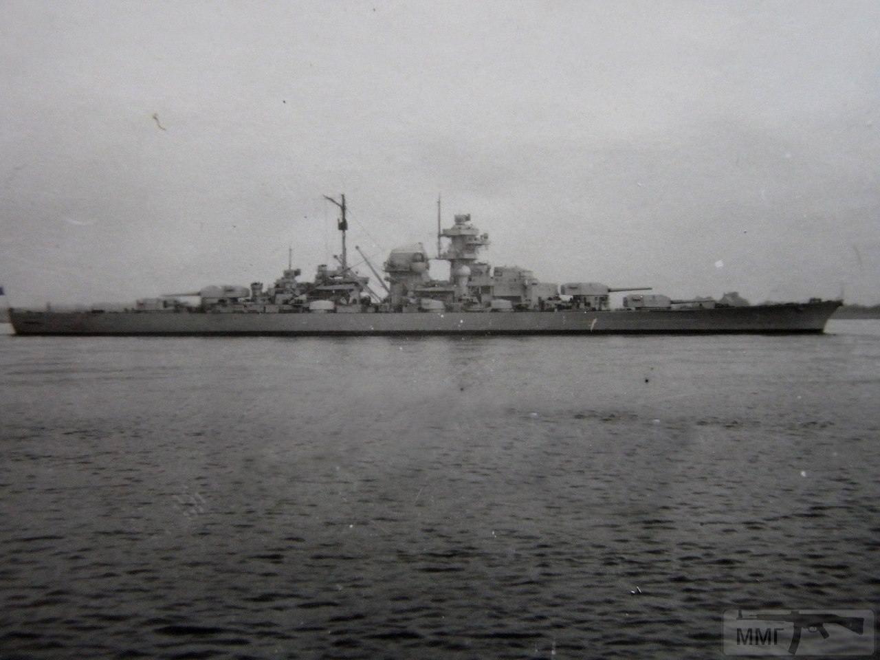 18660 - Германский флот 1914-1945