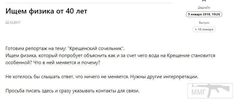 18697 - А в России чудеса!