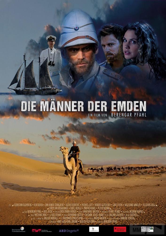 18711 - Мужчины Эмдена - Die Männer der Emden