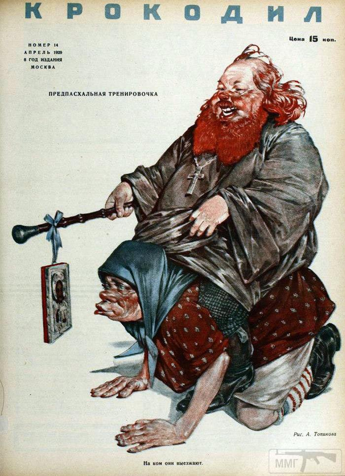 18735 - Супер прикол!