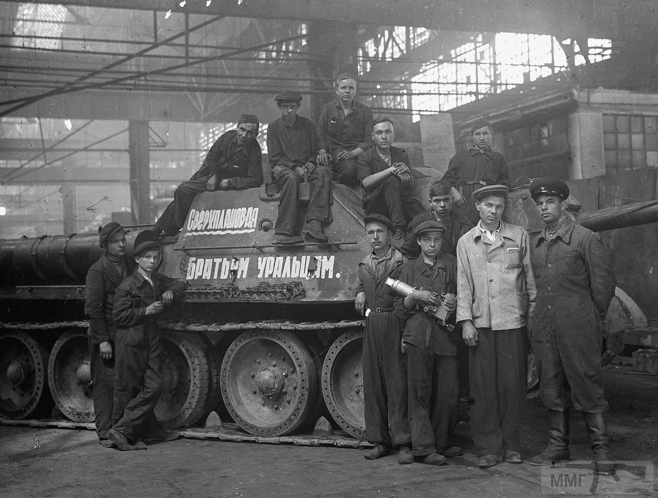 18761 - Военное фото 1941-1945 г.г. Восточный фронт.