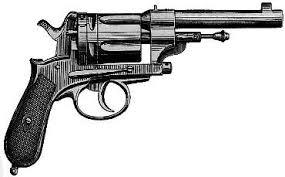 1877 - Короткоствольное оружие Австро-Венгрии