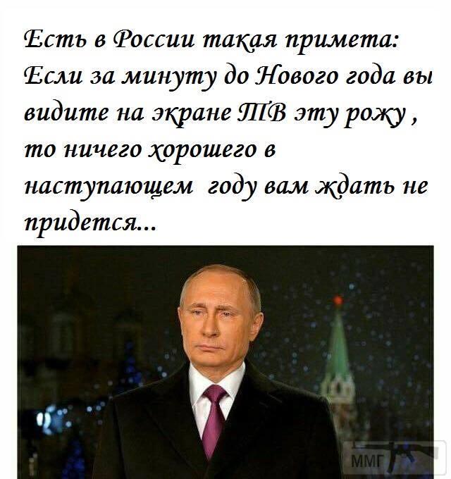 18836 - А в России чудеса!