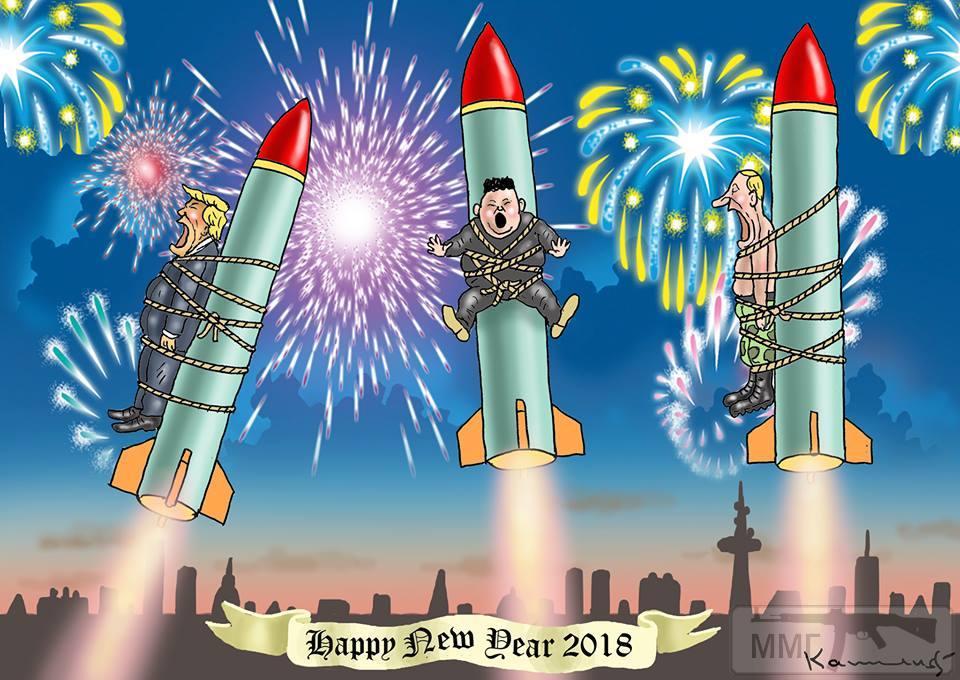 18838 - С Новым Годом