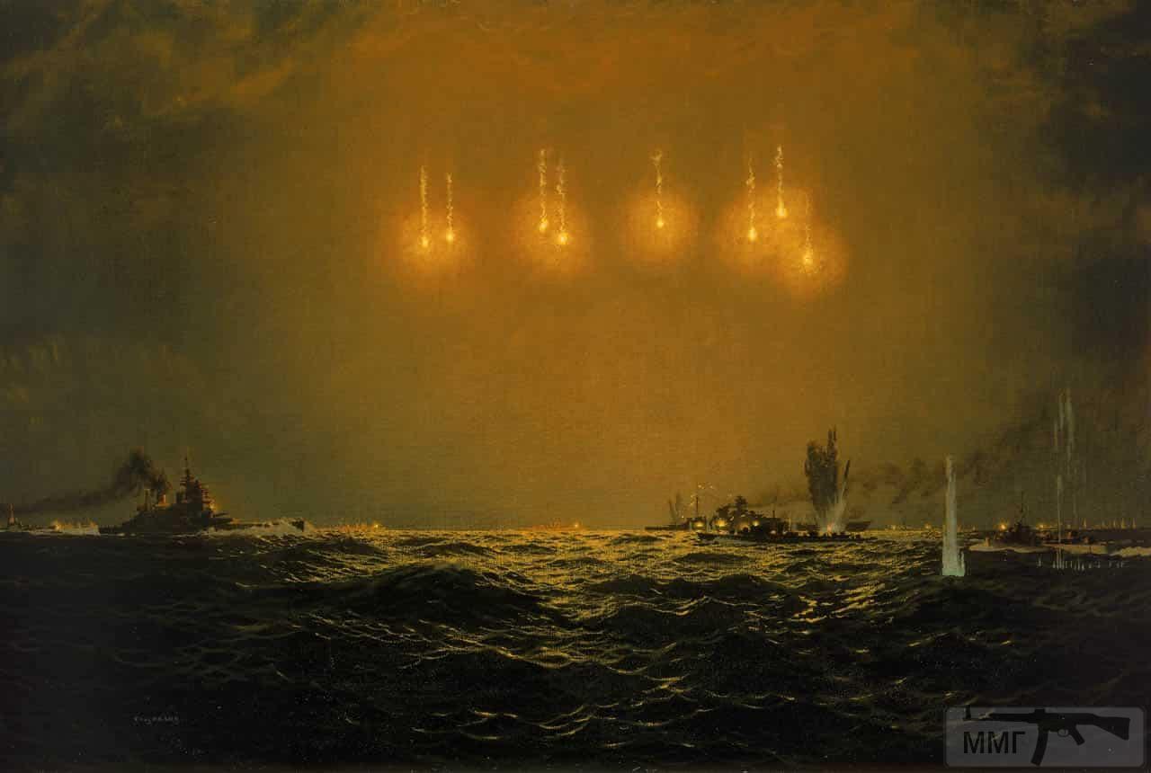 18843 - Германский флот 1914-1945