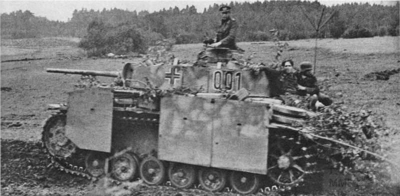1889 - Achtung Panzer!