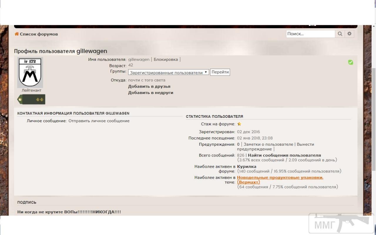18981 - Работа над сайтом (предложения, советы)