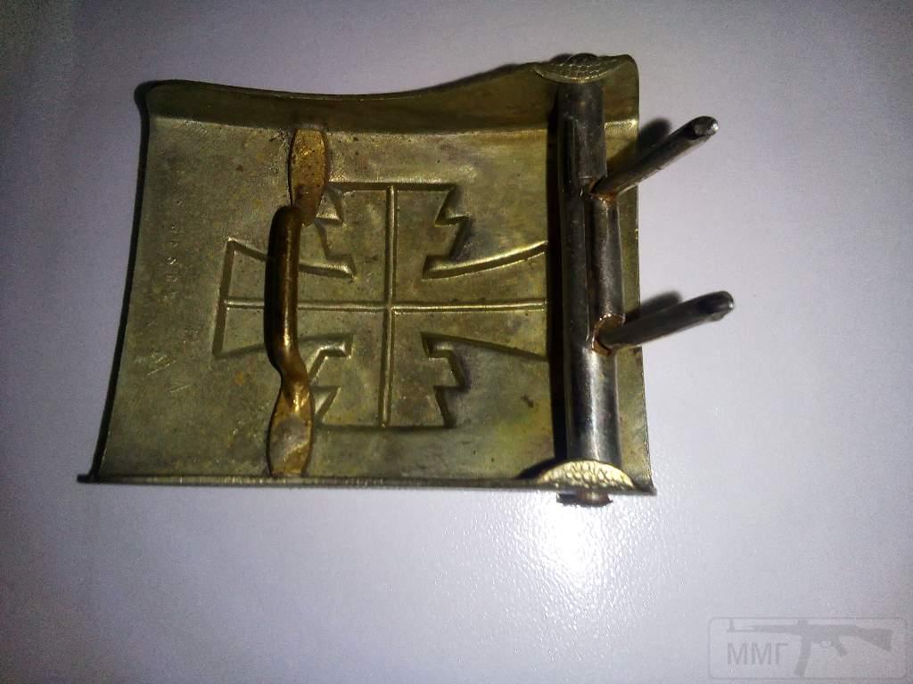 1900 - Пряга Гимнастического союза (Turnerbund)