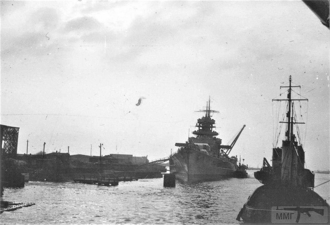 19003 - Германский флот 1914-1945