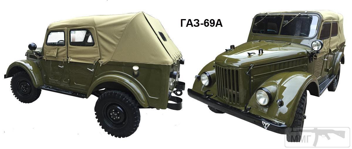 19035 - Обзор автомобиля ГАЗ-69 / ГАЗ-69А.
