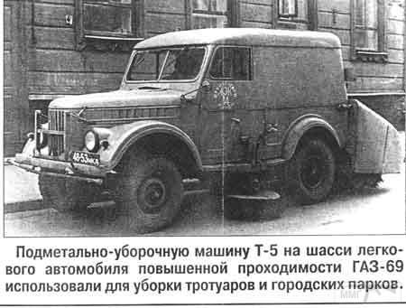 19052 - Обзор автомобиля ГАЗ-69 / ГАЗ-69А.