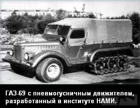 19054 - Обзор автомобиля ГАЗ-69 / ГАЗ-69А.