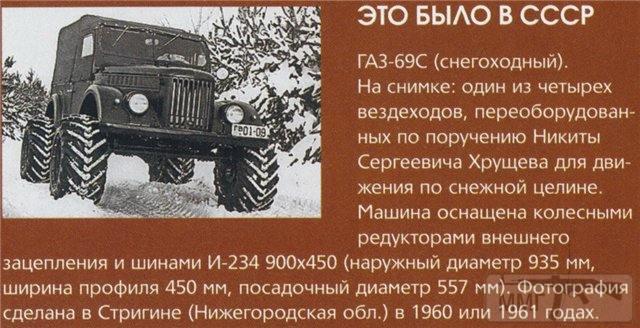 19060 - Обзор автомобиля ГАЗ-69 / ГАЗ-69А.