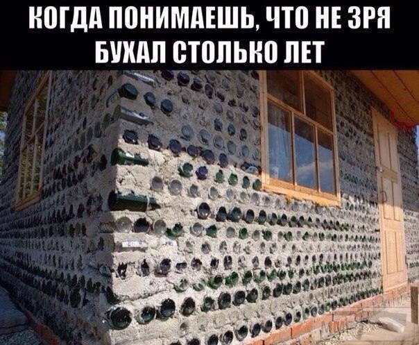 19114 - Пить или не пить? - пятничная алкогольная тема )))
