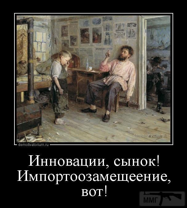 19124 - А в России чудеса!
