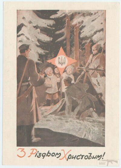 19202 - Счастливого Рождества!