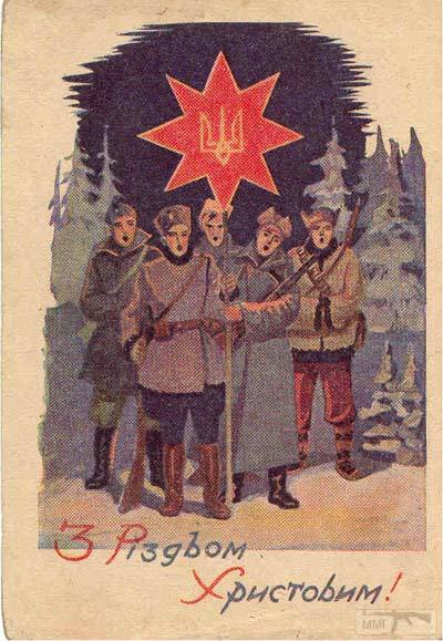 19203 - Счастливого Рождества!