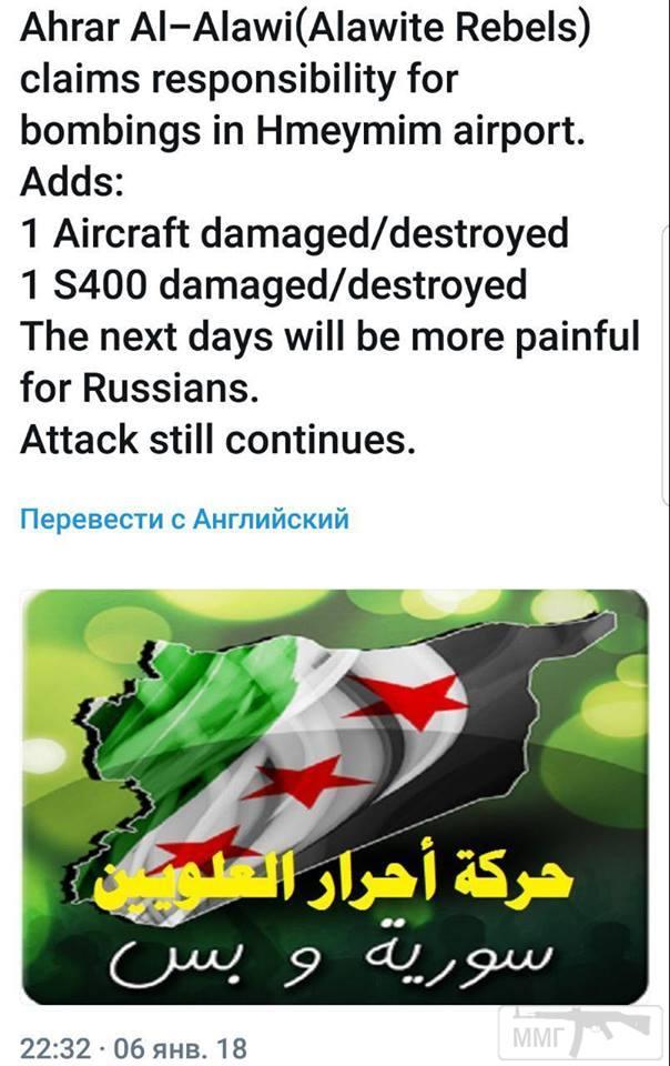 19208 - Сирия и события вокруг нее...