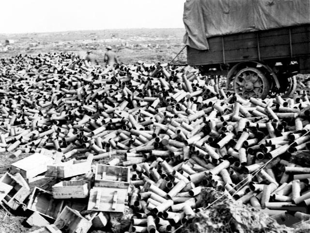 19224 - Артиллерия 1914 года