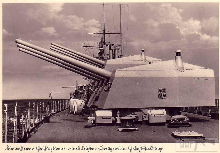 19229 - Германский флот 1914-1945