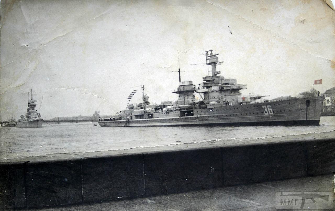 19232 - Германский флот 1914-1945