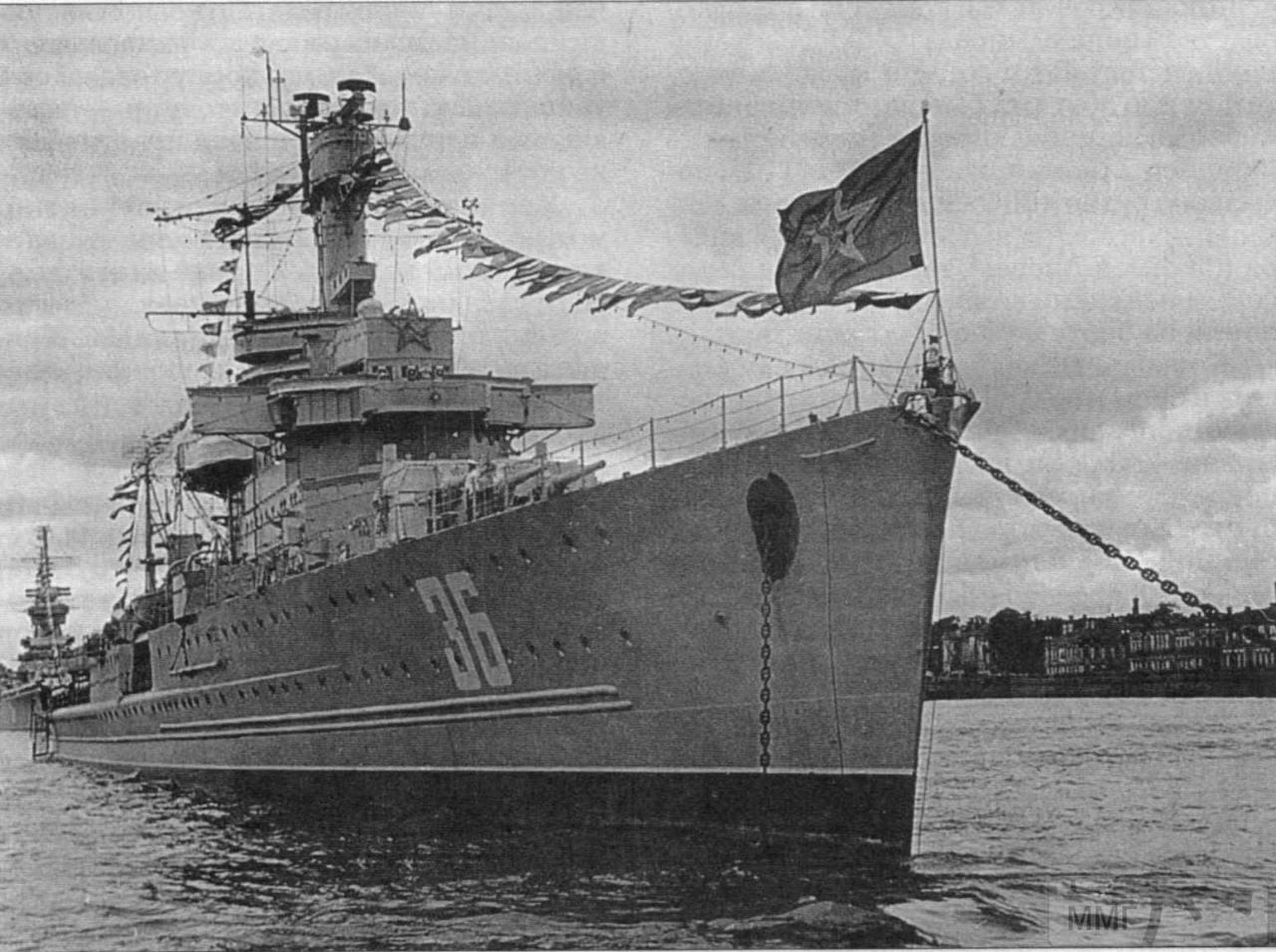 19233 - Германский флот 1914-1945