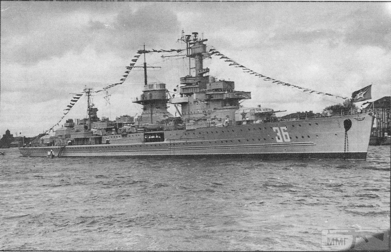 19234 - Германский флот 1914-1945