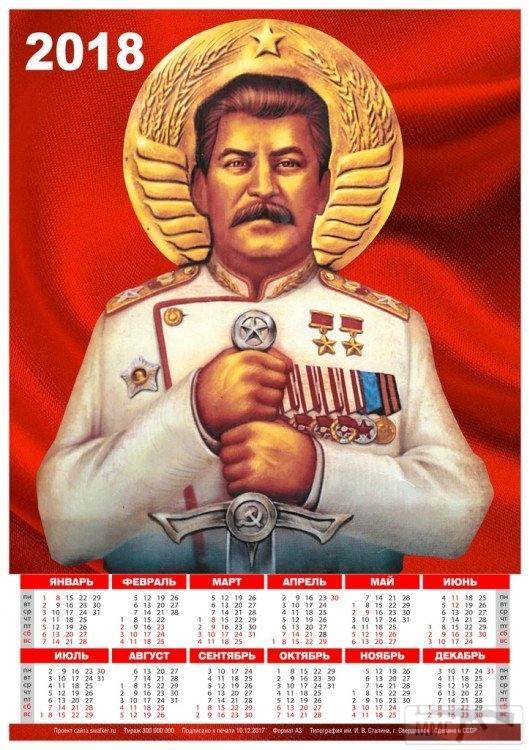 19252 - А в России чудеса!