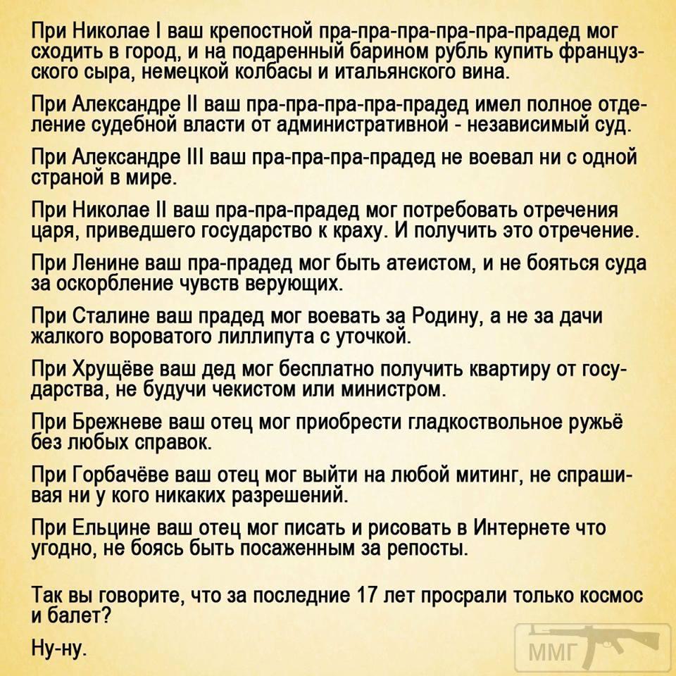 19292 - А в России чудеса!