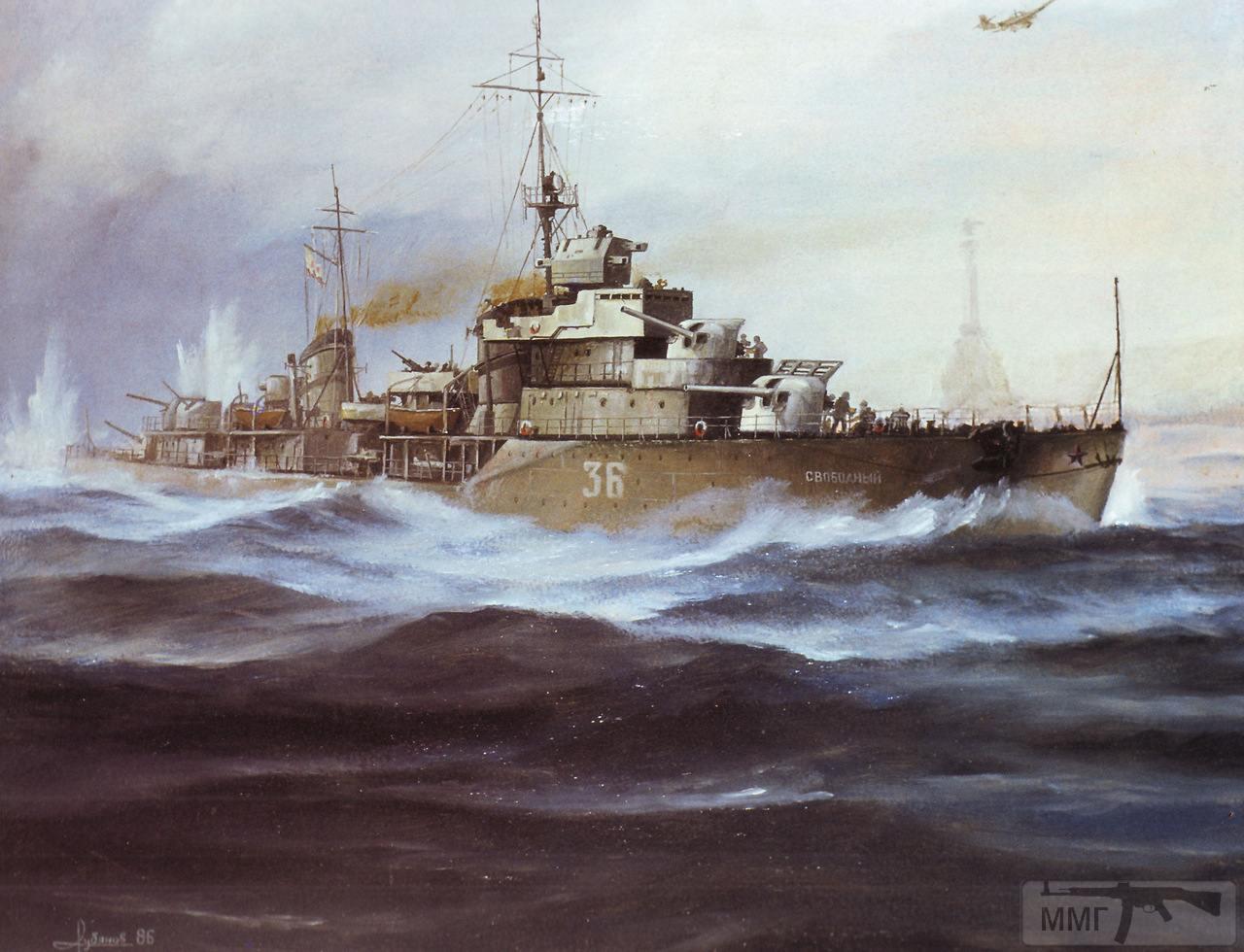 19320 - ЧФ СССР во Второй мировой