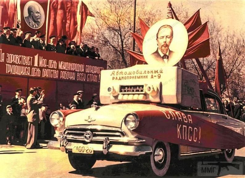 19366 - Автопром СССР