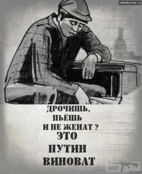 19418 - Супер прикол!