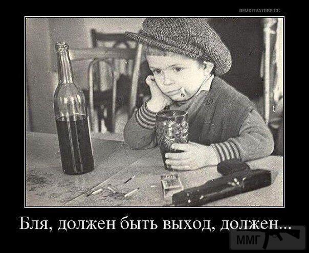 19419 - Пить или не пить? - пятничная алкогольная тема )))