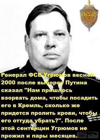 19424 - А в России чудеса!