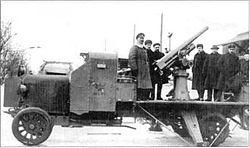 19449 - ЗСУ второй мировой