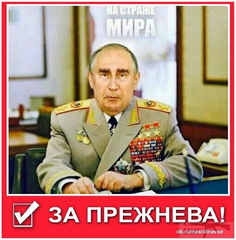 19451 - А в России чудеса!