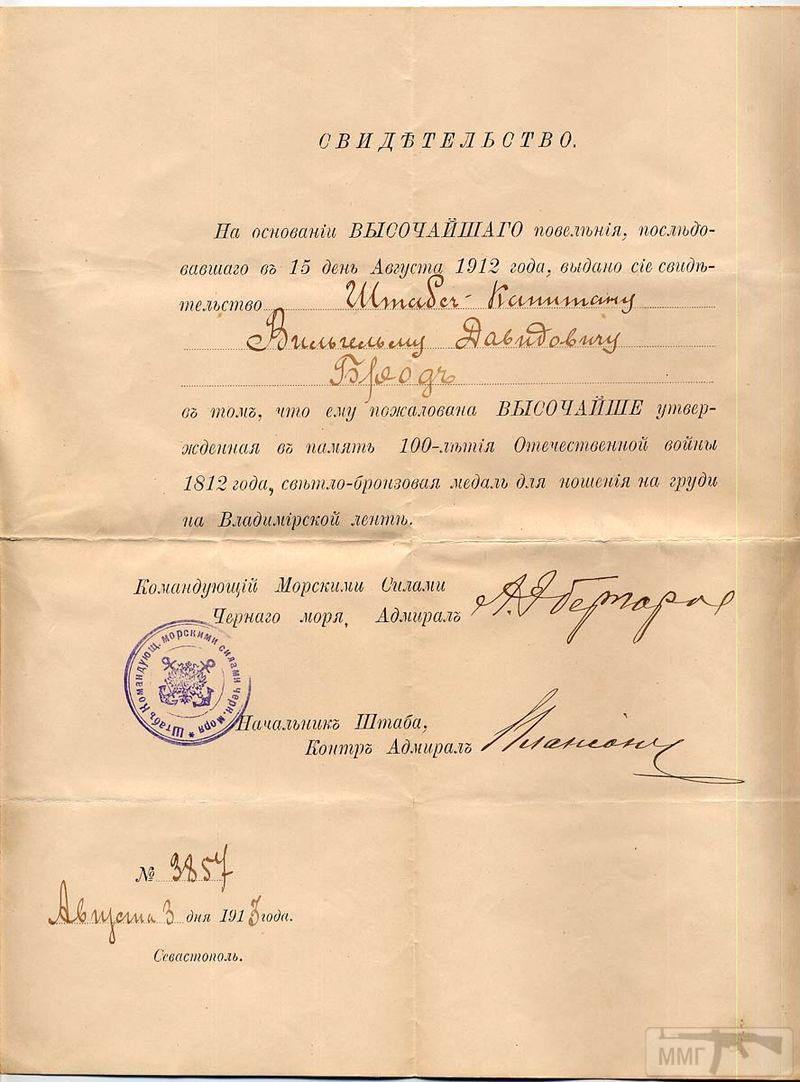 19471 - О названиях и формулировках.