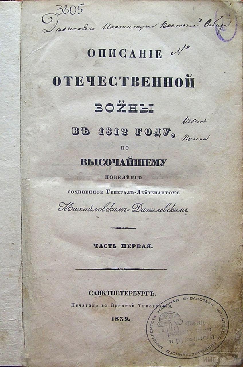 19473 - О названиях и формулировках.