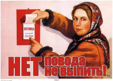 19476 - Пить или не пить? - пятничная алкогольная тема )))