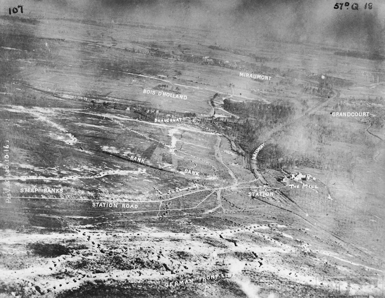 19480 - Военное фото. Западный фронт. 1914-1918г.г.