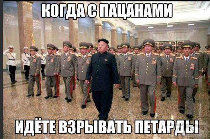 19491 - Северная Корея - реалии