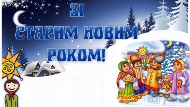 19516 - С Новым Годом