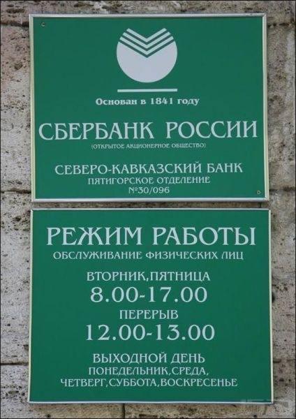 19539 - А в России чудеса!