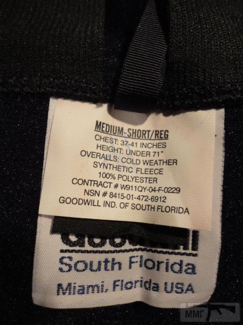 19681 - Флисовые штаны утеплитель (полукомбенизон) армии США Overalls,Cold Weather,Syn Fleece 8415-01-472-6912 (400грн.)