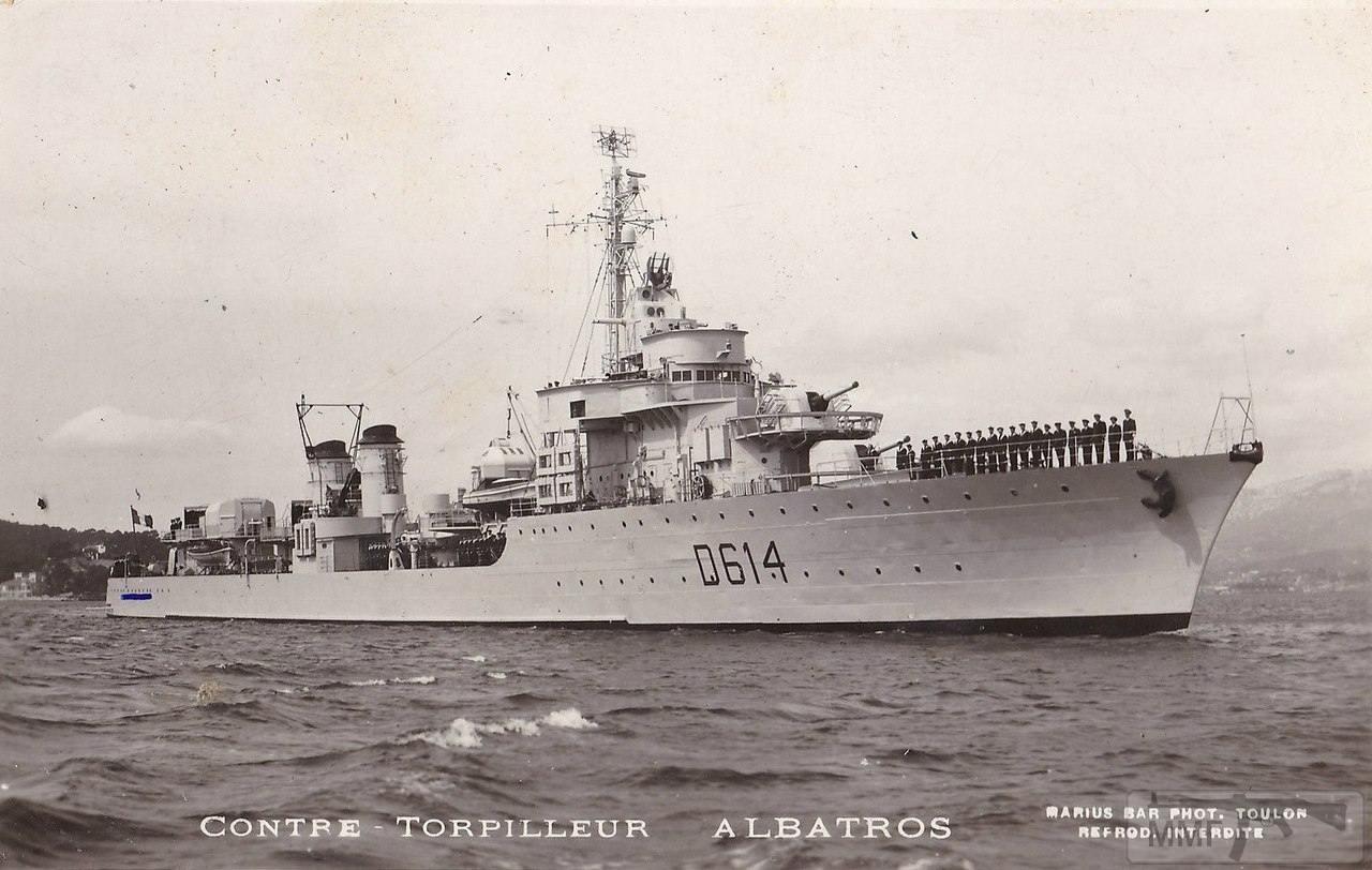 19691 - Французский флот